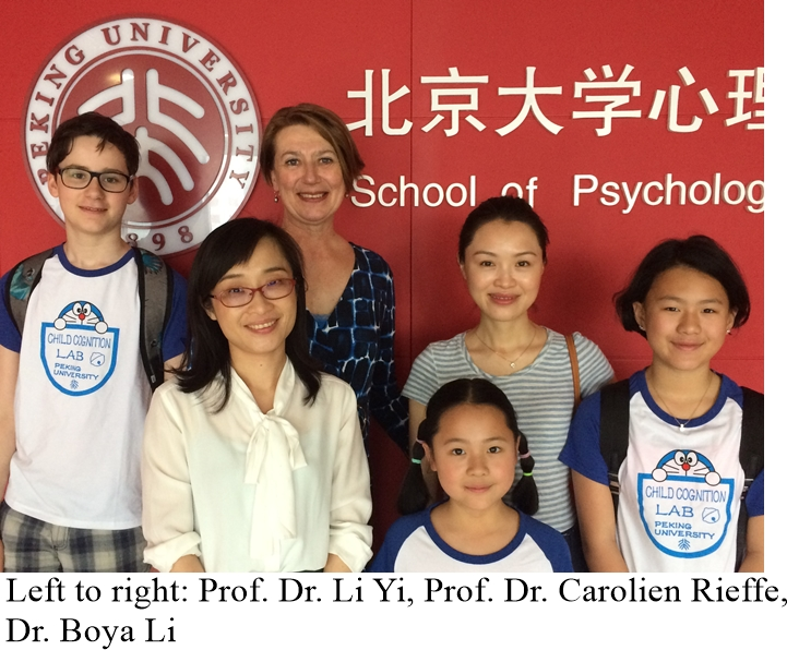 China visit Prof. Yi PKU